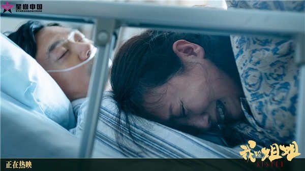 姑妈在瘫痪丈夫身边恸哭.jpg