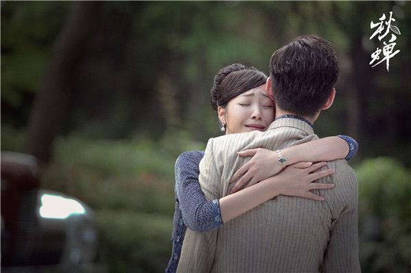 6-何杜娟 饰 靳香.jpg