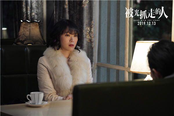 """《被光抓走的人》发布终极预告  黄璐""""恋爱脑""""上  身疯狂追爱"""