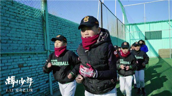强棒天使队日常训练.jpg