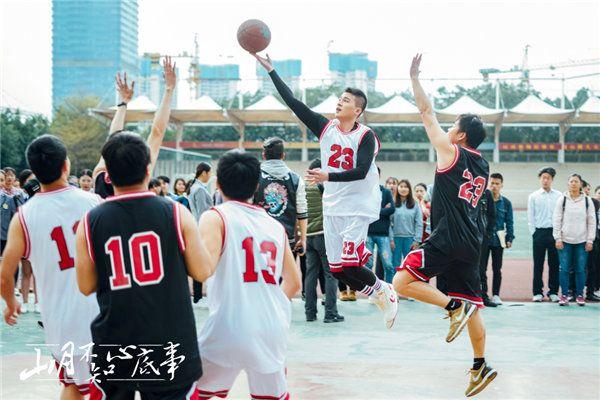 欧豪化身篮球boy.jpg