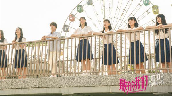 电影《最好的我们》发布推广曲MV 光良对话时光怀抱勇气直面遗憾