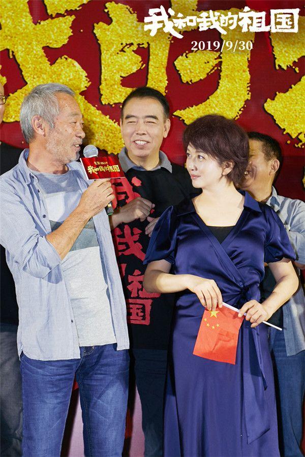 7、电影《我和我的祖国》首映礼-《白昼流星》主创.jpg