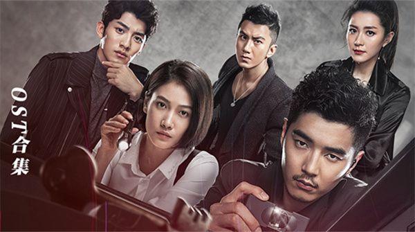 《上锁的房间》OST全网上线 王啸坤陈嬛共诉惊险故事