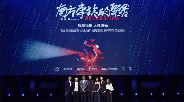 《南方车站的聚会》8月将映  胡歌桂纶镁魔性广场舞洗脑武汉话引爆全网