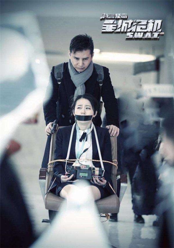 电影《特警使命之全城危机》章小军.jpg