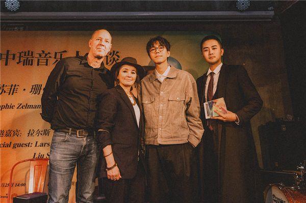 中瑞音乐对谈会在京举办 苏菲·珊曼妮、陈鸿宇透露将合作