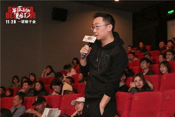 """陆川导演称影片是""""吹进电影行业的一股新风"""".JPG"""