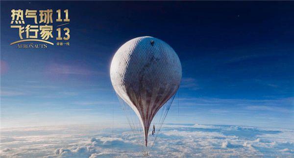 《热气球飞行家》发终极预告预售开启 小雀斑11278米高空冒险带来极致感官震撼