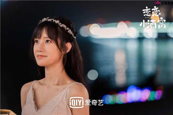 陈意涵Estelle (4).jpg