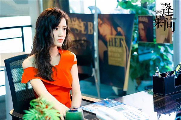 陈意涵Estelle《蓬莱间》 (2).jpg