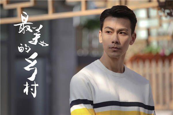 戴向宇饰演冀瑞丰.JPG