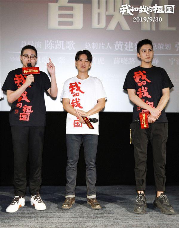 8、电影《我和我的祖国》首映礼-《护航》主创.jpg