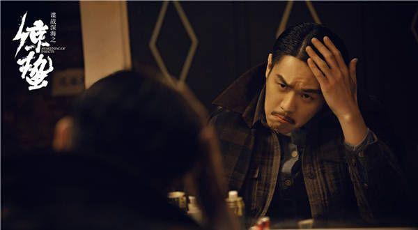 《谍战深海之惊蛰》首播获赞 张若昀被迫交替人生