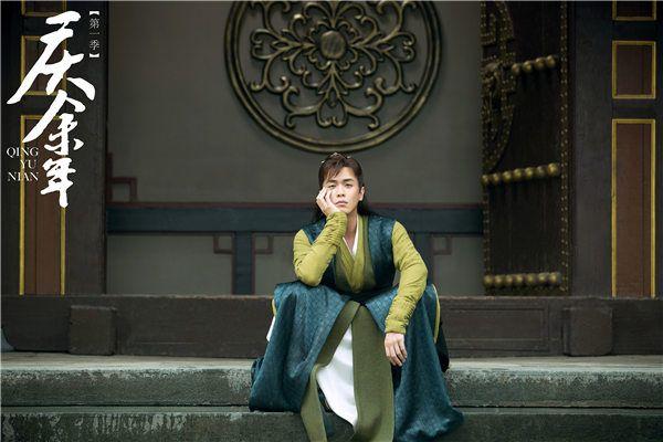《庆余年》首播 张若昀戏里戏外上演欢乐现场