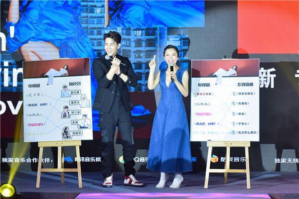 """8胡宇威惊喜现身送祝福 默契大考验遭丁当调侃""""并不熟"""".jpg"""