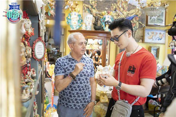 黄晓明在陶尔米纳购物.jpg