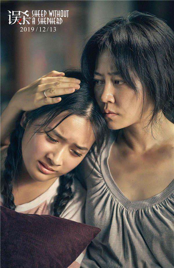 谭卓完美呈现前后反差惊人的母亲角色.jpg