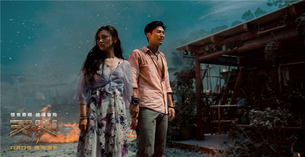 电影《天火》正式上映   天火来袭柏安挑战绝境重生