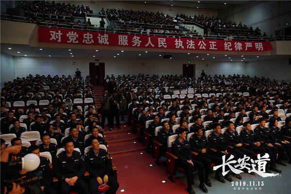 范伟宋洋刑事警察学院学生交流看片感受.jpg