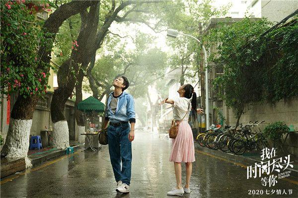 2、电影《我在时间尽头等你》李鸿其李一桐雨中肆意舞蹈.jpg