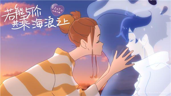 4-日菜子亲吻江豚玩偶中的港.jpg