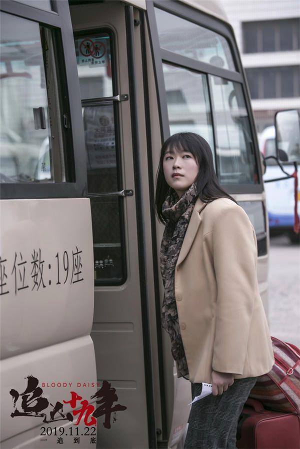 黄璐饰演郭静.jpg