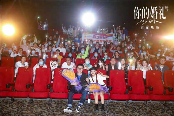 《你的婚礼》北京路演 合影 1.jpg