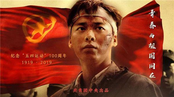 李易峰《青春与祖国同在》获最佳公益影片 公益路上与峰同行
