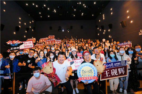 《了不起的老爸》王砚辉回昆明燃爆全场 高考日观众感谢老爸陪伴