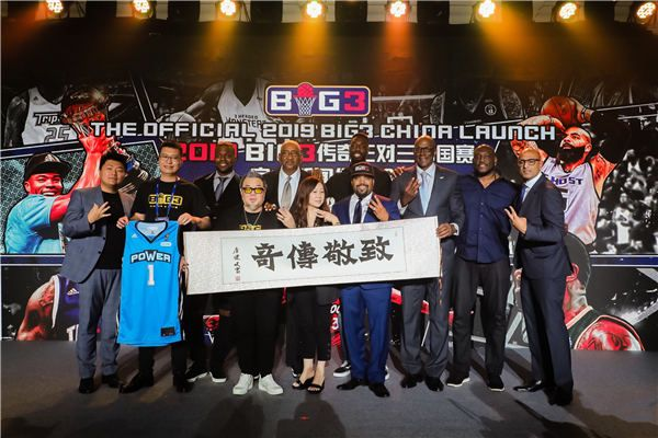 致敬传奇!龙井孙骁现身BIG3三对三中国赛区发布会