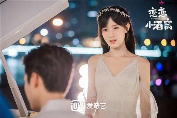 陈意涵Estelle (3).jpg