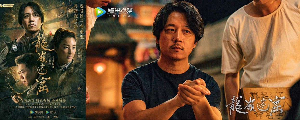 中国娱乐资讯网_星尚中国网-综合演艺时尚娱乐资讯