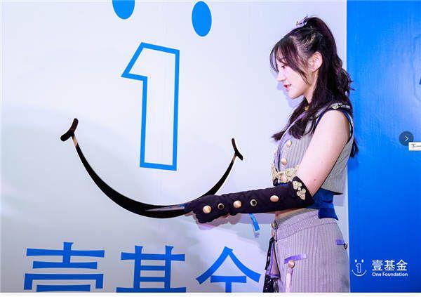 3SING女团热心公益.jpg