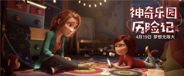 朱妮和妈妈.jpg