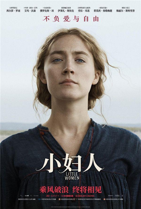 """""""乘风破浪""""版海报.jpg"""
