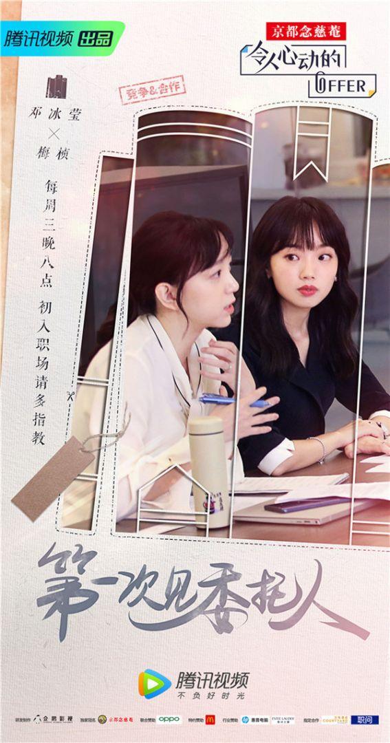 邓冰莹、梅桢会见委托人-正常版本.jpg