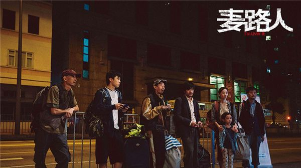 郭富城新作《麦路人》入围东京国际电影节 10月29日全球首映