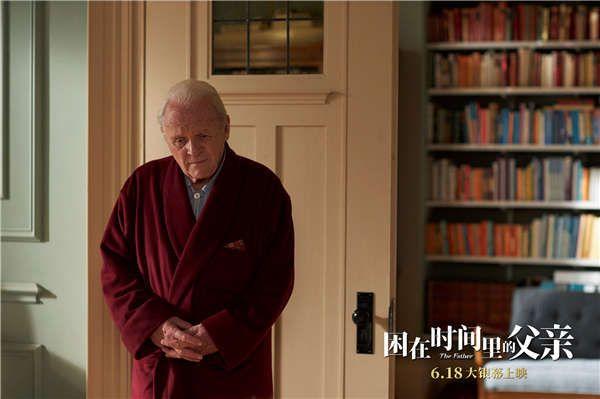 《困在时间里的父亲》定档6月18日 影帝霍普金斯贡献巅峰演技