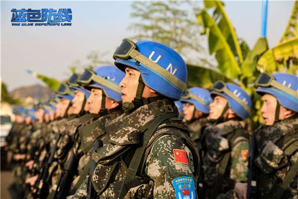 3、长途巡逻任务前,中国维和步兵营官兵整装待发.jpg