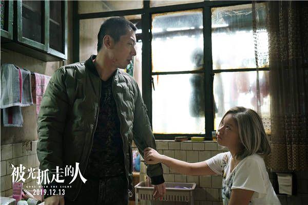 王菊大银幕首秀.jpg