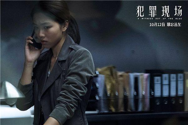 《犯罪现场》剧照-颜卓灵.jpg