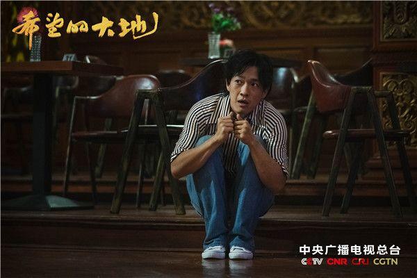张博宇《希望的大地》剧照2.jpg