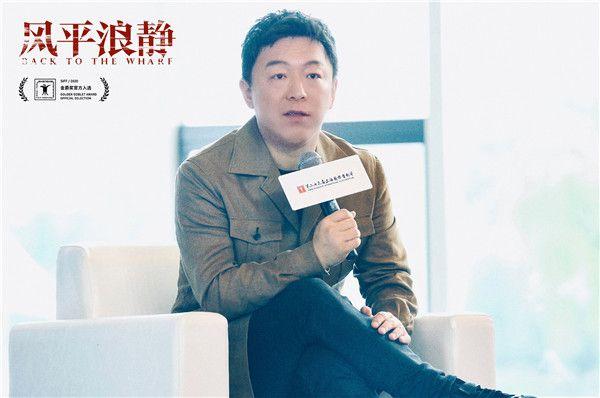 黄渤表示《风平浪静》剧本的每一次变化都能看到品质.jpg