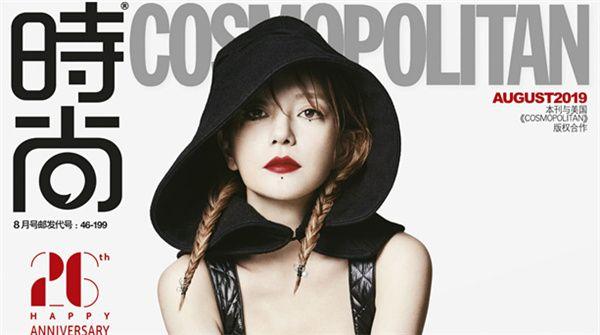赵薇登时尚杂志封面 哥特风格尽显甜酷气质