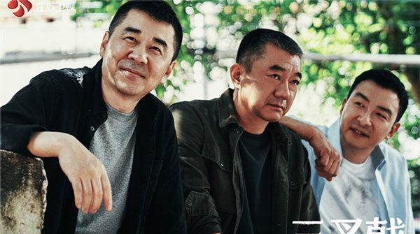 定档!《三叉戟》5月31日开播,三个男人一出好戏,陈建斌、董勇、郝平联手办案