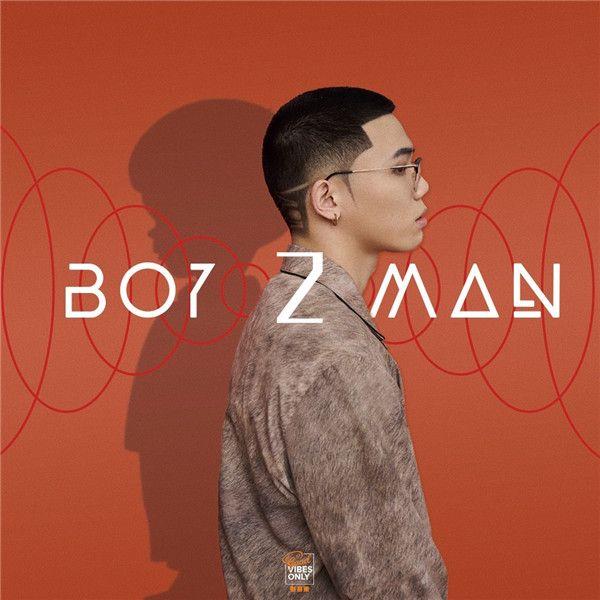 Glock黄九龙《BOY2MAN》EP封面.jpg