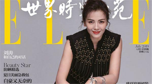 刘涛半湿碎发刘海登一线大刊封面 三刊杂志撞月时尚商业价值爆表
