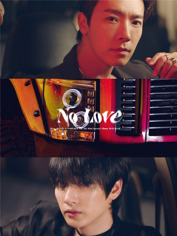 SUPER JUNIOR-D&E新曲《No Love》MV截图 (1).jpg