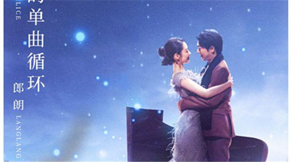 《妻子的浪漫旅行》第四季官宣,谢娜宣传片暗藏旅行目的地